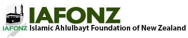 Islamic Ahlulbayt Foundation of New Zealand