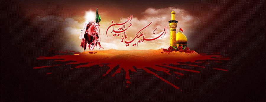 imamhussain